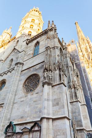saint stephen cathedral: travel to Vienna city - Stephansdom (St. Stephens cathedral), Vienna, Austria