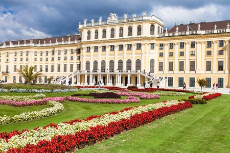 schloss schonbrunn: travel to Vienna city - flowers in garden of Schloss Schonbrunn palace, Vienna, Austria