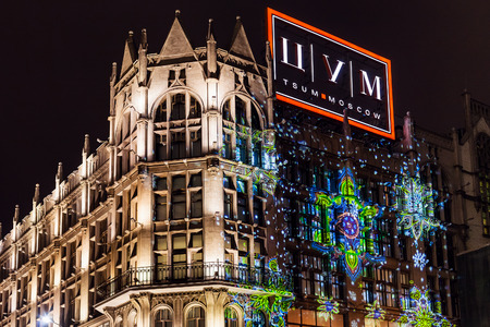 high end: MOSCOW, RUSSIA - DECEMBER 6, 2015: Christmas illumination of TsUM store on Teatralnaya square. TsUM - Central Universal Department Store, one of the most renowned high end department stores in Moscow
