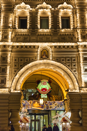 large doors: MOSCOW, RUSSIA - DECEMBER 6, 2015: illuminated doors of GUM department store in night. GUM (Main Universal Store, State Department Store) is the large department store, shopping mall in Moscow