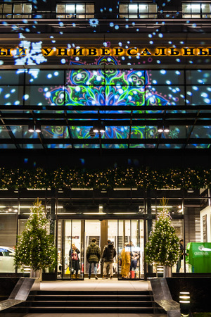high end: MOSCOW, RUSSIA - DECEMBER 6, 2015: people near doors of TsUM store on Kuznetsky Most street. TsUM - Central Universal Department Store, one of the most renowned high end department stores in Moscow Editorial
