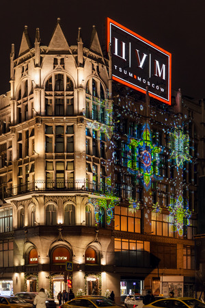 high end: MOSCOW, RUSSIA - DECEMBER 6, 2015: Xmas illumination TsUM department store on Theatre square. TsUM - Central Universal Department Store, one of the most renowned high end department stores in Moscow