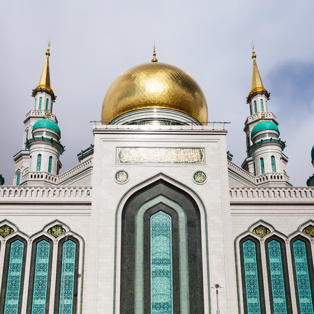 olimpiysky: Moscow Cathedral Mosque in sunny spring day, Russia