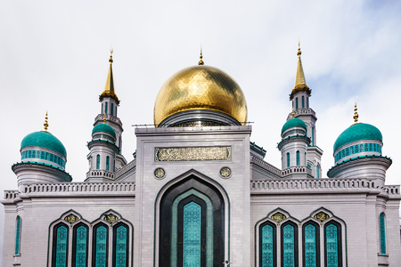 olimpiysky: exterior of Moscow Cathedral Mosque in spring day
