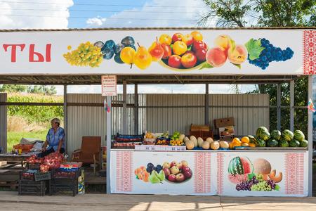 kuban: KUBAN, RUSSIA - JULY 21, 2016 - farmers seasonal garden market in field agricultural Kuban region in summer season. Kuban is main bread-basket and a leader in the agricultural sector of Russia.