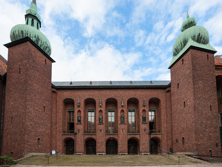 view of City Hall (Stadshuset) from courtyard in Stockholm city