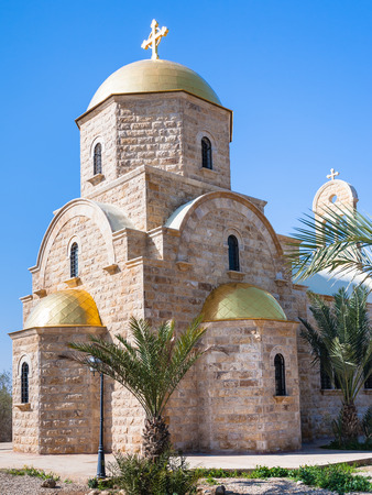 baptismal: Travel to Middle East country Kingdom of Jordan - edifice of Greek Orthodox Church St John the Baptist near Baptism Site Bethany Beyond the Jordan (Al-Maghtas) on east bank of Jordan River in winter