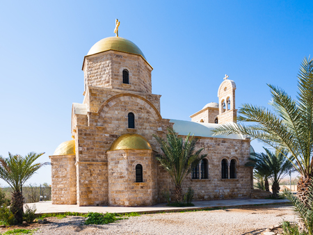 baptismal: Travel to Middle East country Kingdom of Jordan - newly built Greek Orthodox Church of John the Baptist near Baptism Site Bethany Beyond the Jordan (Al-Maghtas) on east bank of Jordan River in winter