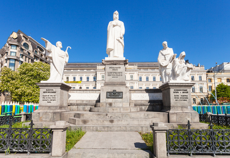 KIEV, UKRAINE - MAY 5, 2017: the Monument to Princess Olga, Cyril and Methodius Equal to the Apostles and St Andrew the Apostle and building of ukrainian diplomatic Academy in in Kiev city in spring