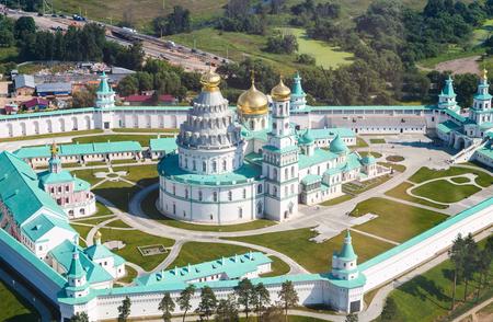 above view of courtyard of New Jerusalem (Novoiyerusalimsky, Voskresensky Resurrection) Monastery in Moscow Region in summer day Stock Photo