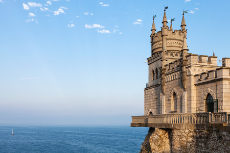 travel to Crimea - view of Swallows Nest Castle over Black Sea in Haspra District on Crimean Southern Coast in autumn evening