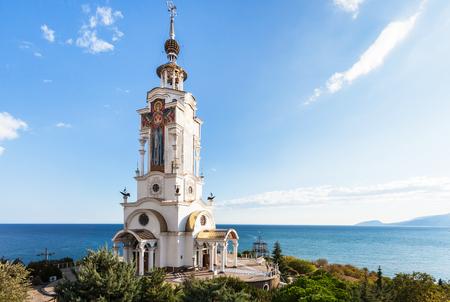 travel to Crimea - exterior of Church-lighthouse of St. Nicholas the Wonderworker near Malorechenskoe village on Crimean Southern Coast of Black Sea