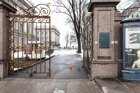 SAINT PETERSBURG, RUSSIA - MARCH 19, 2018: gate of courtyard of Marble Palace in march. Marble Palace is one of the first Neoclassical palaces in St Petersburg, it is branch of State Russian Museum