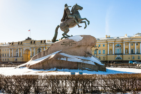 Bronze Horseman figure of Peter the Great in the Senate Square in Saint Petersburg. The monument was built in 1768-1782, inscription on stone: To Peter the First from Catherine the Second, 1782 Editorial