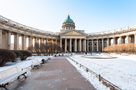 snowy square near Kazan Cathedral in Saint Petersburg city in March morning