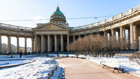snow-covered garden near Kazan Cathedral in Saint Petersburg city in March morning Stock Photo