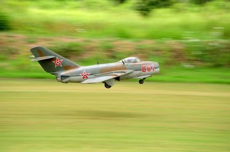rc: RC Jet model landing