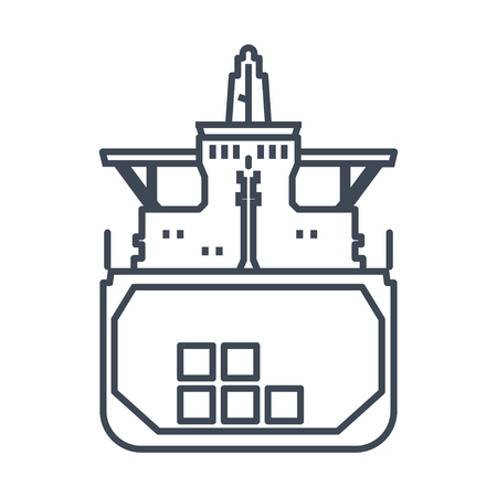 thin line icon cargo ship hold, compartment for carrying cargo
