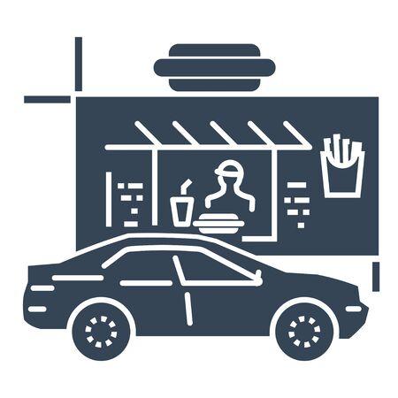black icon drive thru restaurant, fast food, car  イラスト・ベクター素材