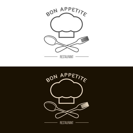 white  hat: icon inspiration for restaurant or cafe. Vector Illustration, graphic elements editable for design. Illustration