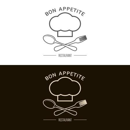 cocinero: icono de inspiraci�n para restaurante o cafeter�a. Ilustraci�n vectorial, elementos gr�ficos editables para el dise�o.