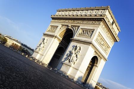 triumphe: Beautiful view of the Arc de Triomphe, Paris  Stock Photo