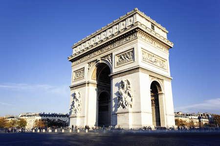 triumphe: view of famous Arc de Triomphe in Paris