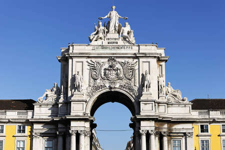 arch at commerce square at Lisbon, Portugal Stock Photo - 12618169