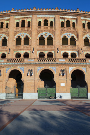 Famous Las Ventas Bullring, Plaza de Toros in Madrid, Spain