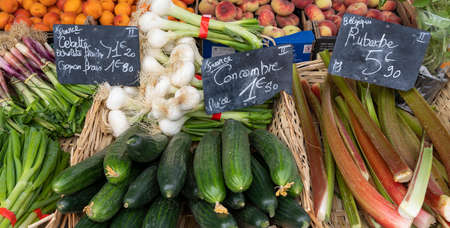 some vegetables in french market