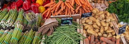 vegetables on french market 免版税图像