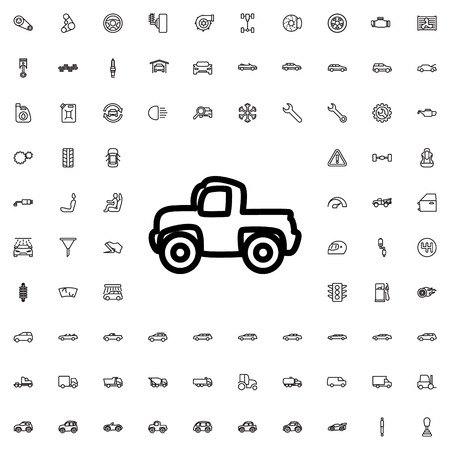 pickup: pickup icon illustration isolated vector sign symbol Illustration