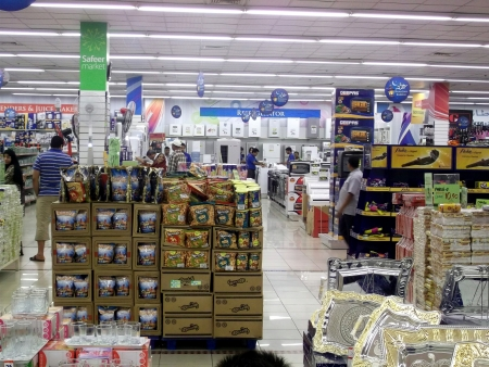 carrefour: Ramadan and Eid Offers in Dubai UAE