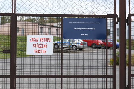 guarded: Vysni Lhota, CZECH REPUBLIC - OCTOBER 18, 2015: The Gateway detention camp for refugees in Vysni Lhota not allowed entry, guarded area. east Czech Republic, Europe, EU Editorial