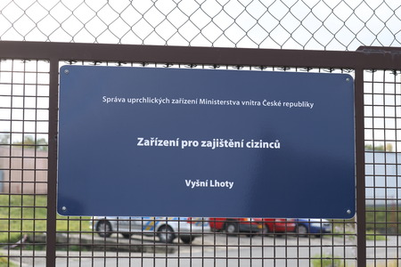 detention: Vysni Lhota, CZECH REPUBLIC - OCTOBER 18, 2015: The Gateway detention camp for refugees in Vysni Lhota not allowed entry, guarded area. east Czech Republic, Europe, EU Editorial
