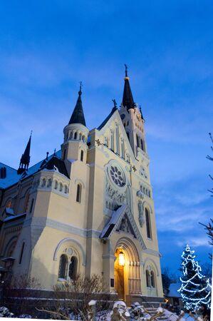 Greek Catholic Church in Fastov, Ukraine. Vertical frame.