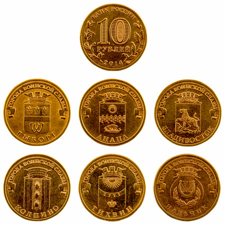 numismatist: A set of commemorative coins of the Russian Federation, 2014