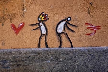 graffiti on a public building, Rome, Italy