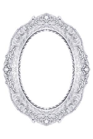 embellished: Ornate vintage white frame