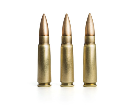 Three bullets on white background, including clipping path Stock Photo