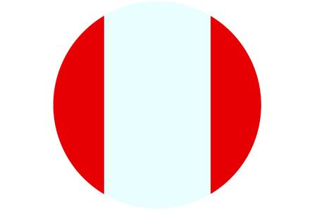 Peru Flag Peru National Flag Illustration Symbol Stock Photo