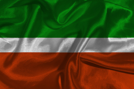 Tatarstan flag 3D illustration symbol