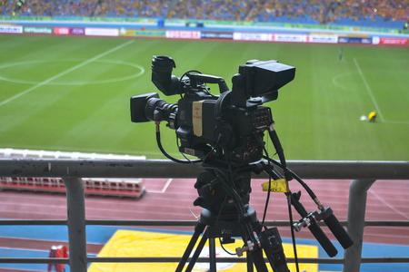 realtime: Live TV Camera
