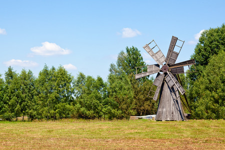 greenpeace: Summer Landscape with Ancient windmill