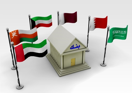the central bank: Central Bank Of GCC