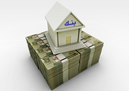 bahrain money: Bank in Top of Bahrain Money
