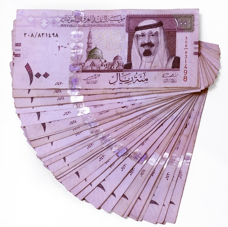 ksa: piles of Saudi Money Stock Photo