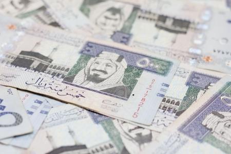 gcc: Piles of Saudi Arabia money Stock Photo