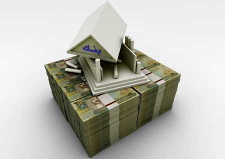 bahrain money: destroyed bank on top of Bahrain money Stock Photo