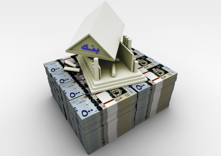 gcc: destroyed bank on top of Saudi money